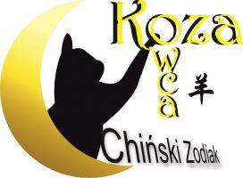 Chiński zodiak Owca (Koza)